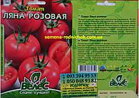 Детерминантный ранний томат с розовыми гладкими плодами округлой формы с дружной отдачей урожая  Ляна Розовая