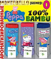 """Ароматизированные носки детские с махрой внутри Peppa - Свинка пеппа """"MONTEBELLO"""" бамбук Турция 0-размер НГ-45"""