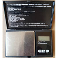 Портативные электронные весы Digital scale Professional-mini CS-100