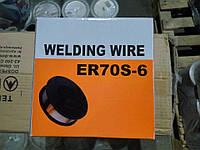 Проволока сварная  ЕR70S-6 0,8мм