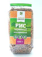 Рис красный нешлифованный NATURAL GREEN 400 грамм