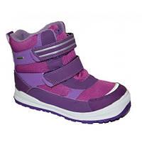 a26cfc0c2 Непромокаемые детские ботинки в Украине. Сравнить цены, купить ...