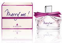 Женская парфюмированная вода Marry Me Lanvin (Мэрри Ми Ланвин, Мери Ми) - тонкий, милый аромат!