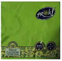 Салфетки PrOK 3-слойные Зелёные 33*33 20шт