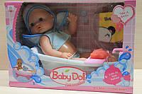 Кукла, пупс в ванночке Baby Doll с аксессуарами в коробке 37-25.5-19.5см