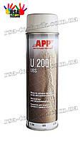 Антигравий APP-U200 аэрозоль 500ml (Белый)