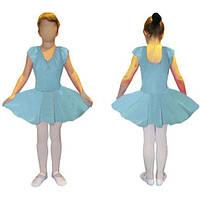 Платье для танцев (бейсик) корот. рукав фонарик голубое