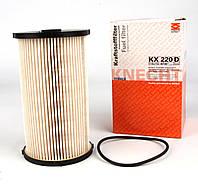 Паливний фільтр VW Caddy III 1.6TDI / 1.9TDI / 2.0SDI / 2.0TDI 04- KX 220D KNECHT