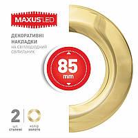 Декоративная накладка для LED светильника MAXUS SDL mini Золото (2-CSDL-GL-1)