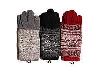 Трикотажные перчатки с митенками которые можно носить отдельно друг от друга