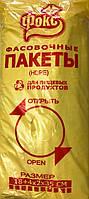 """Пакет фасовочный """"Фокс"""" №9, 800 грамм"""