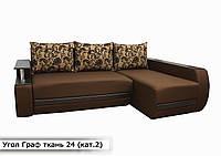 """Угловой диван """"Граф"""" ткань 24 категория 2, фото 1"""