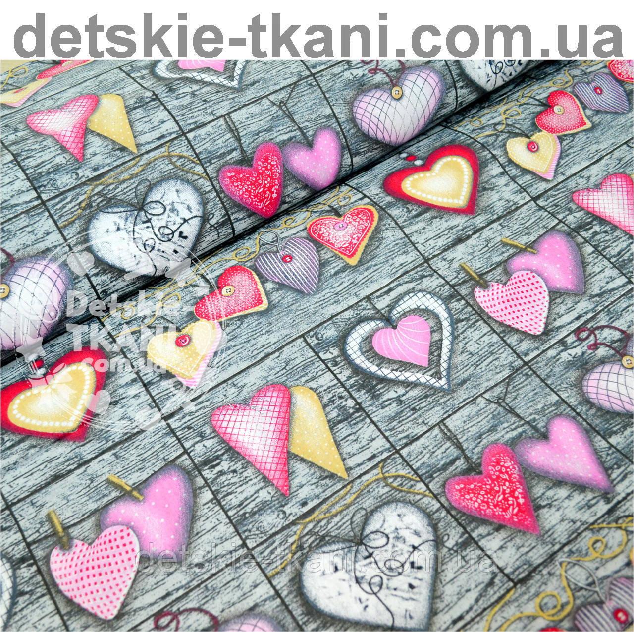 Ткань с розовыми сердцами на серых досках № 546