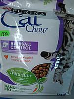 Cat Chow(hairbal control) корм для взрослых кошек ,профилактика образования волосяных клубочков 1,5кгв