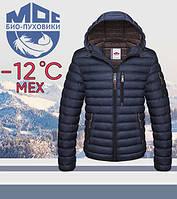 Зимняя теплая куртка Moc