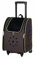 Trixie Neo Trolley TX-28948 сумка-тележка на колесах для животных до 25кг