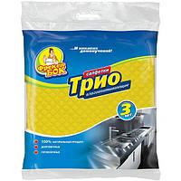 Салфетки для уборки влаговпитывающие Фрекен Бок Трио 3 шт.