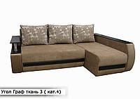"""Угловой диван """"Граф"""" ткань 3 категория 4, фото 1"""