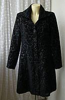 Пальто нарядное демисезонное Desigual р.48 7333