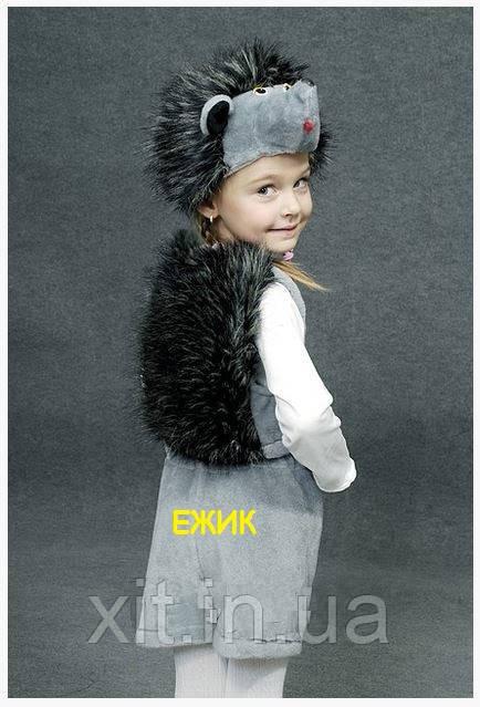 Новогодний костюм Ежик