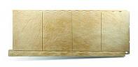 Фасадная панель (1,130 х 0,450м) Плитка Фасадная доломит Альта-Профиль