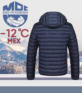 Теплая куртка для мужчин, фото 2