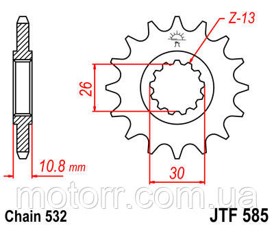 Звезда передняя JT JTF585.17