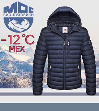 Теплая куртка для мужчин