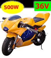 МОТОЦИКЛ Мини 500 W) (36 v)