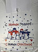 """Пакет майка """"С Новым Годом"""""""