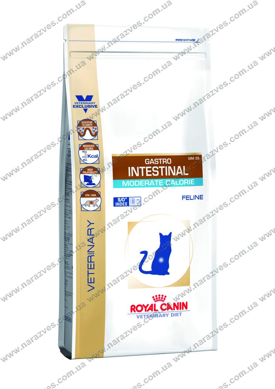Сухой корм Royal Canin Gastro Intestinal Moderate Calorie Feline 2кг