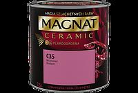 Краска керамическая для интерьеров CERAMIC C31 2,5л графитовый мрамор Magnat