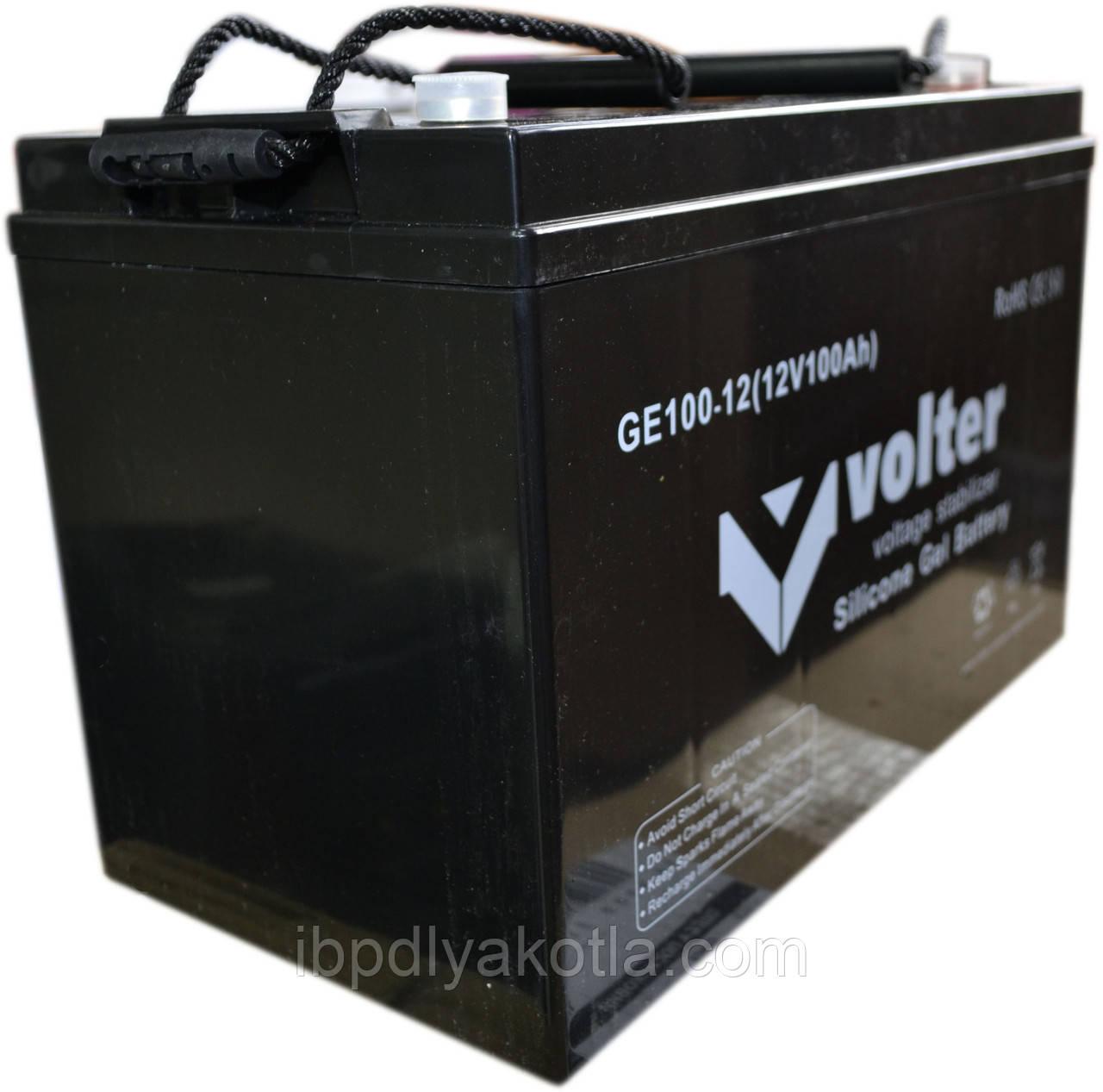 Volter GE100-12 100AH