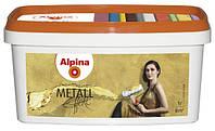 Краска с металлическим эффектом Metall Silber 1л Серебро Alpina
