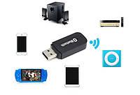 Bluetooth AUX аудио адаптер jack 3.5 мм