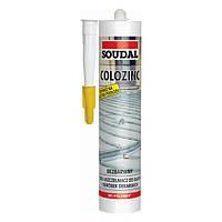 Герметик для оцинковки Colozink (MS) 290мл Soudal