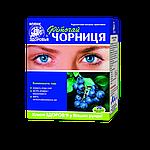 Фіточай №41 «фіто чорниця»(для підвищення гостроти зору) 20 ф/п чай для зору