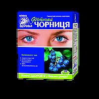 Фиточай №41 «фито черника»(для повышения остроты зрения) 20 ф/п чай для зрения