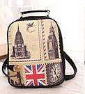 Стильный женский рюкзак с принтами, фото 3
