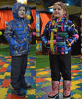 Теплый детский костюм на холодную осень-весну на рост 92-116