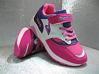 Кроссовки  детские малиново-белые для девочки  28.