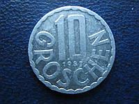 Монета 10 грошен Австрия 1987