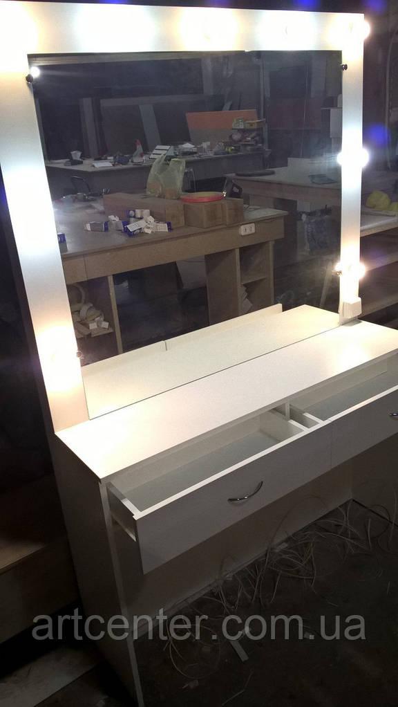 Рабочий стол парикмахера, визажиста с подсветкой и выдвижными ящиками