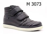 Ботинки кожаные черные для девочки на липучке  ТМ FS collection. Размеры 32-40