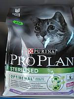 Pro Plan(sterilised)корм для стерилізованих кішок преміум класса1,5кг