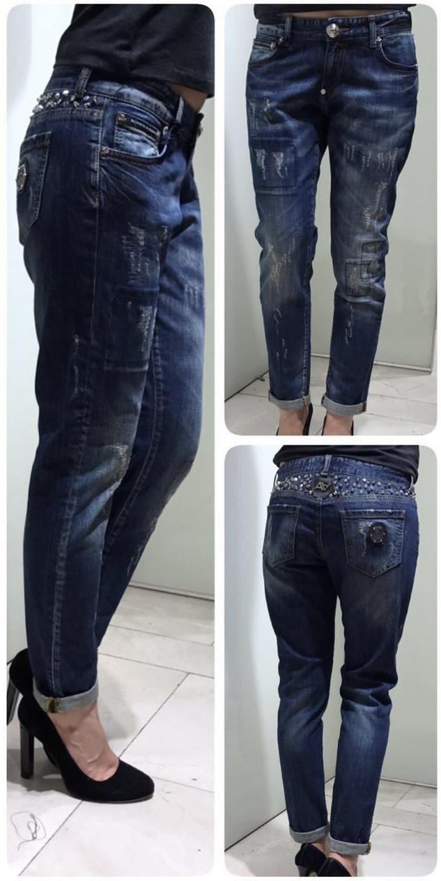 Турецкие джинсы Amnesia D6632