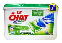 Капсулы для стирки Le Chat Duo-Bulles Expert с пятновыводителем - 20 шт.