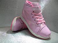 Хайтопы ,кроссовки розовые  высокие на девочку  34р.