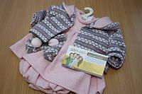 Набор одежды для кукол 42 см Llorens/Лоренс