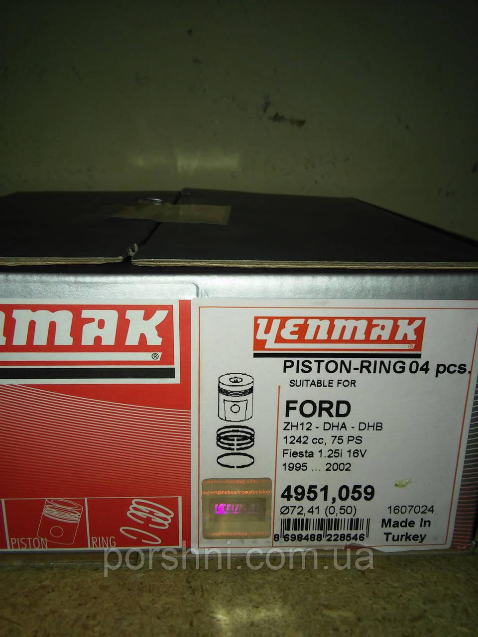 Поршни  72.4  Fiesta 1.25  2001 >  1.2 x 1.5 x 2.5 Enmak 4951059  с кольцами